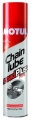 MOTUL CHAIN LUBE ROAD Plus 400ml