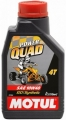 MOTUL POWER QUAD 4T 1L
